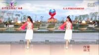 滨河紫玉广场舞 新疆舞 最新广场舞 玛纳斯之恋 紫玉编舞 背面教学演示 乌兰图雅演唱