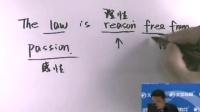 2018考研英语长难句导学课-英语转化为中文过程中没有语序障碍的情况(何凯文)01