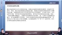 [2015]兄弟连高洛峰 Web响应式布局视频教程 5 Media Query的使用方法(下)