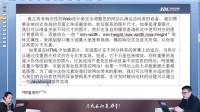 [2015]兄弟连高洛峰 Web响应式布局视频教程 7 响应式网站的内容设计