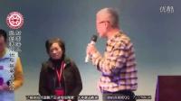 2016年1月 原始点医学讲座 (广州) ─02.现场示范.原始点疗法最新最完整版的张钊汉演讲