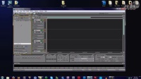 Adobe Audition Tutorial 3 - Files and FX Panels