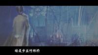 【妖媚篇】刘诗诗——青狐媚 BY堇色暮年(TO小诗受)