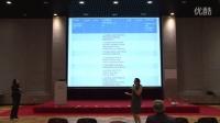 "Interactive Workshop -- 互动交流会- 在于中国第13个""五年计划""关键元素基础上,创立世界性多元多方位创新体系"
