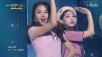【TWICE】Twice 回归舞台《1 to 10》LIVE现场版【1TO10】