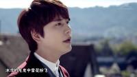 【KyuNews字幕】圭贤 -《A Million Pieces》 百万碎片MV精效中字(出演:高雅拉)