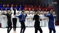 艺术学院彩排歌伴舞:<在希望的田野上>