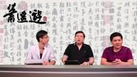 大暴周星驰追朱茵莫文惠 2014-09-08 d
