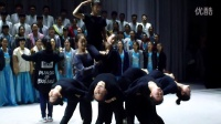 艺术学院彩排歌伴舞:<到吴起镇>片段