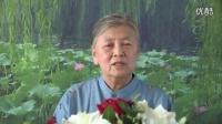 8般若清莲之六 对吉林同修们的开示08  刘素云老师