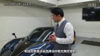 带你去看看华裔法拉利收藏家李先生炸天的车库