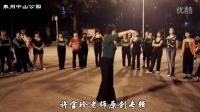 «许宝珍老师广场舞原创专辑»渔家姑娘