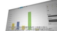 SAP Lumira赋予您前所未有的数据洞察力