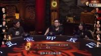Pandakill第一季第七期熊猫TV狼人杀