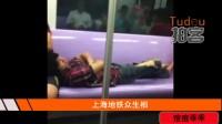 【街访】上海地铁众生相