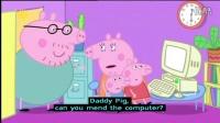 加舟英语 粉红猪小妹英文字幕Peppa Pig (Series 1) - Mummy Pig At Work