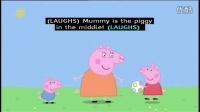 加舟英语 粉红猪小妹英文字幕Peppa Pig (Series 1) - Piggy In The Middle