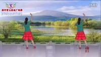 滨河紫玉广场舞 最新广场舞 新疆舞 最美的还是我们新疆 紫玉编舞 背面教学演示 巴哈古丽演唱