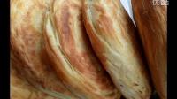 稷山饼子-油酥饼子