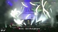 [中文歌词] [現場表演] 蔡依林 - I WANNA KNOW