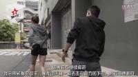 女子防身术技巧之破解手臂禁制