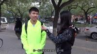 北京的高中鞋迷都这么富?