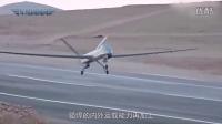 珠海第一亮点:中国彩虹5无人机厉害在哪里? 《军情问问问》(0)