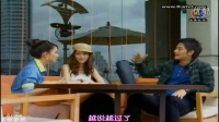[泰剧]日耀云帘02