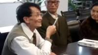 陈元光及陈胜元学术讨论会:厦门某学者谈陈元光信仰