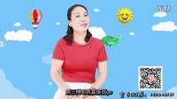 少儿英语说 学英语 初次见面打招呼 how to greet people