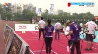 """ACAC""2016赛季无锡站复合弓男子个人决赛"