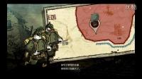 【GT特攻组】勇敢的心:世界大战(第一期)