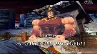 北斗神拳 世界末救世主传说 第五章 世界末霸者