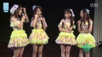 2016-10-30 SNH48 TeamXII公演MC剪辑