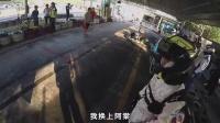 新车评网:速跑广东媒体卡丁车1小时耐力赛