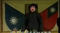 曲剧全场戏——李豁子离婚(下集)