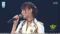 2016-10-30 SNH48 TeamX公演MC剪辑