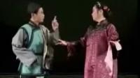 曲剧全场戏——李豁子离婚(上集)