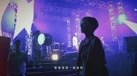 郭采洁最新MV《爆炸的沉默》官方完整版
