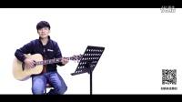 【音乐特种兵吉他入门教学】第四十三课《狮子座》曾轶可  弹唱教学