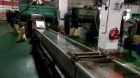 专业TPE弹性体材料厂家—深圳中塑TPE材料
