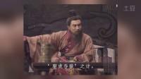 北京评书-三国演义之驱虎吞狼1(王玥波)