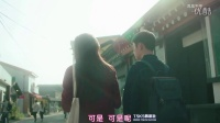 [韩剧]积极的体质2(720P高清)