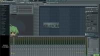 FL studio(水果)基础使用—第九集