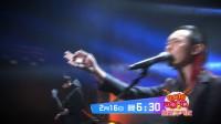 2015BTV卡酷少儿动画春晚《综艺洋气夜》