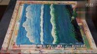 美国专利流彩油画皇后画院刘比华公开课第四集海浪