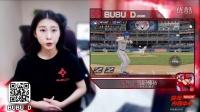 【小编一分钟】《MLB:9局职棒16  MLB 9 Innings 16》