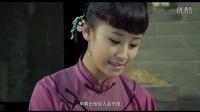 曲剧电影——李祥和的婚事 曲剧 第1张