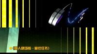 CCG+EXPO动画电影展映 电影篇B18HD