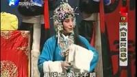 豫剧全场戏——【陈三两爬堂】崔兰田 王香芳 豫剧 第1张